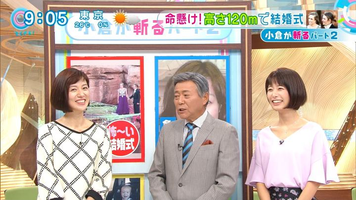 2017年10月09日海老原優香の画像15枚目