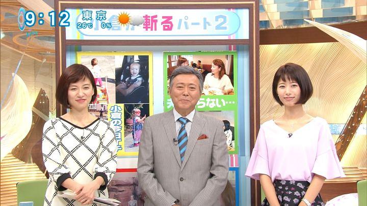 2017年10月09日海老原優香の画像20枚目