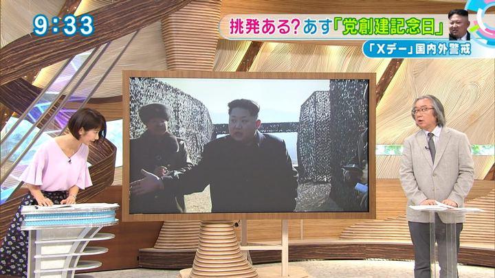 2017年10月09日海老原優香の画像25枚目