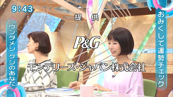 2017年10月09日海老原優香の画像26枚目