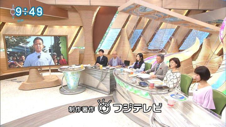 2017年10月09日海老原優香の画像28枚目