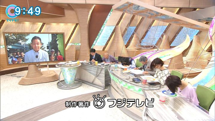 2017年10月09日海老原優香の画像29枚目