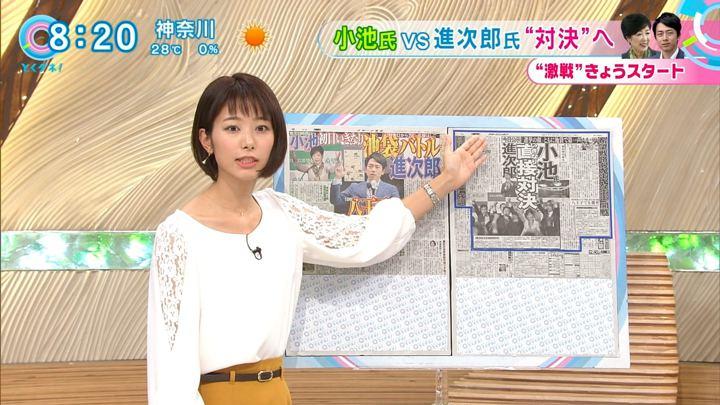 2017年10月10日海老原優香の画像14枚目
