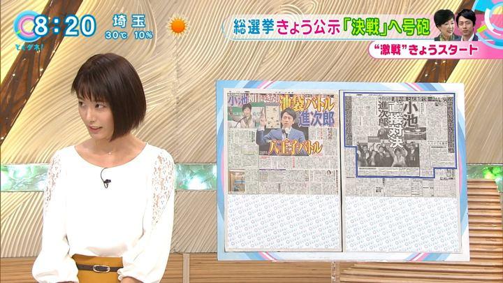 2017年10月10日海老原優香の画像16枚目