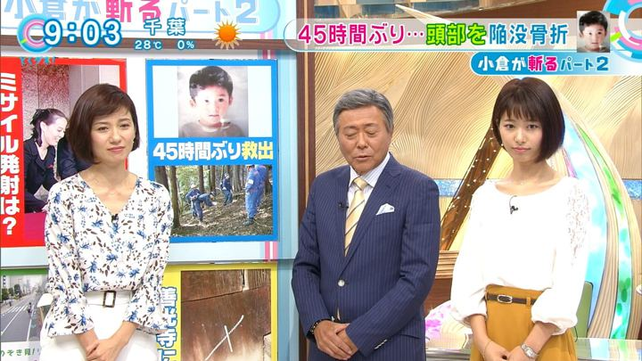 2017年10月10日海老原優香の画像19枚目