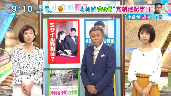 2017年10月10日海老原優香の画像21枚目