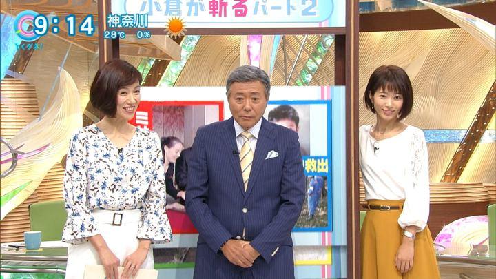 2017年10月10日海老原優香の画像24枚目