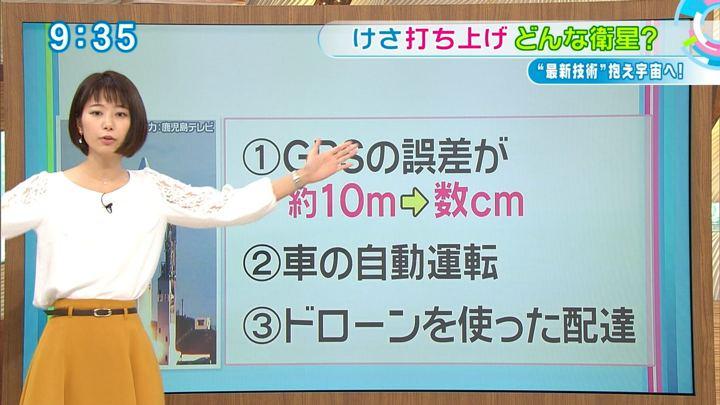 2017年10月10日海老原優香の画像28枚目