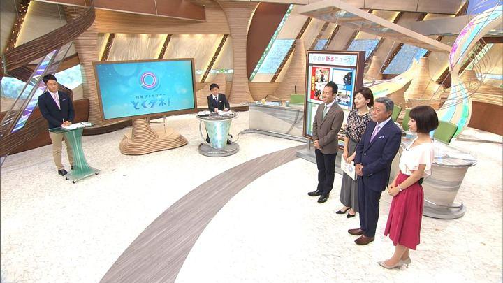 2017年10月11日海老原優香の画像01枚目