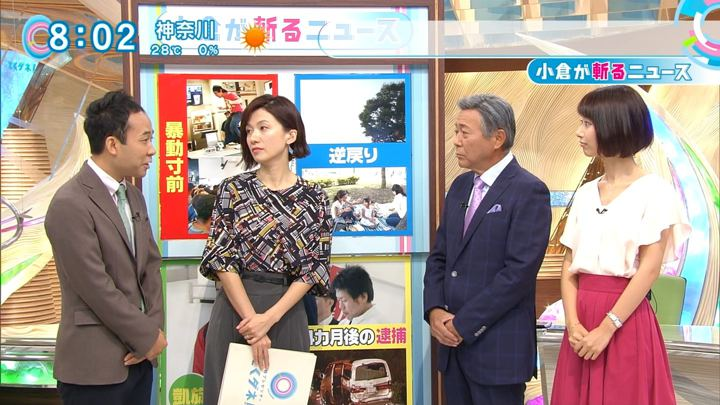 2017年10月11日海老原優香の画像04枚目