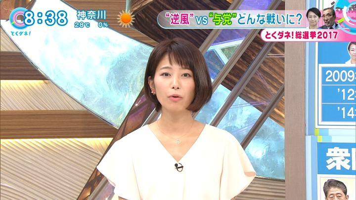 2017年10月11日海老原優香の画像16枚目