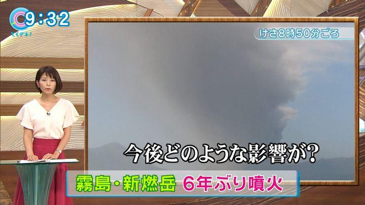 2017年10月11日海老原優香の画像19枚目