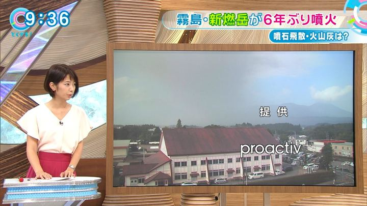 2017年10月11日海老原優香の画像20枚目