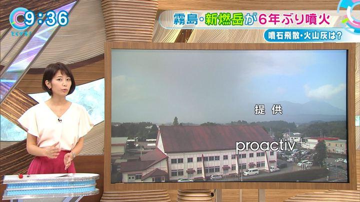 2017年10月11日海老原優香の画像21枚目