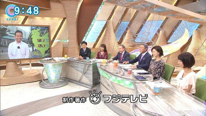 2017年10月11日海老原優香の画像22枚目