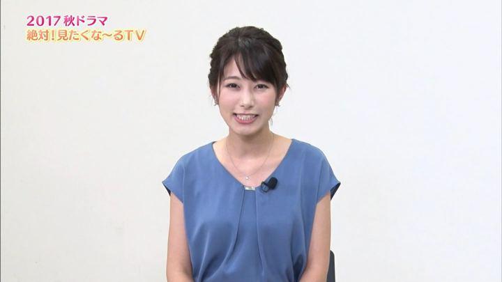 2017年10月11日海老原優香の画像23枚目