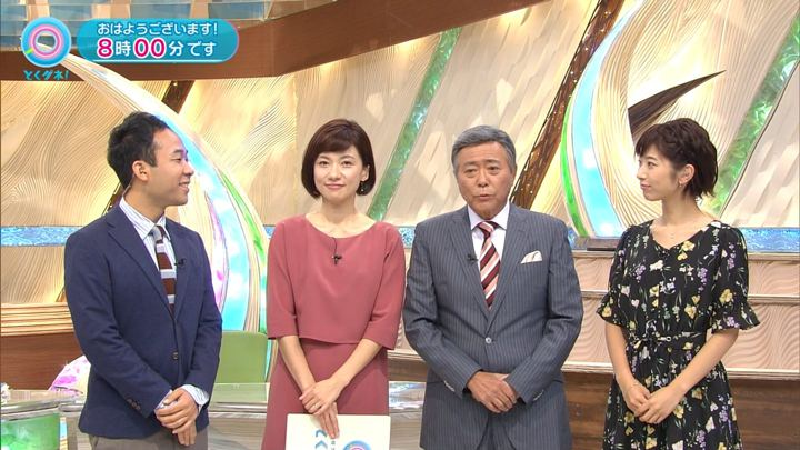 2017年10月12日海老原優香の画像04枚目