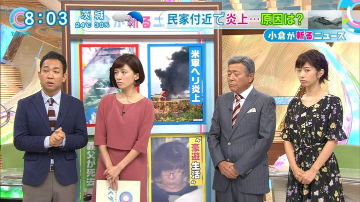 2017年10月12日海老原優香の画像08枚目