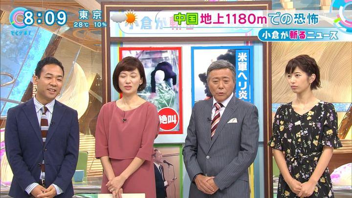 2017年10月12日海老原優香の画像09枚目