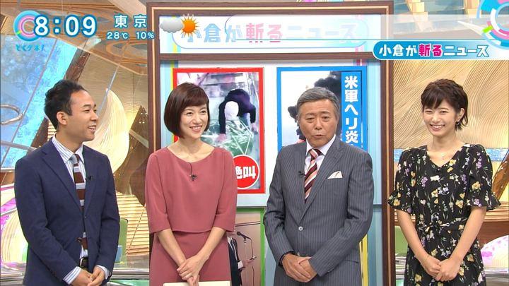 2017年10月12日海老原優香の画像10枚目