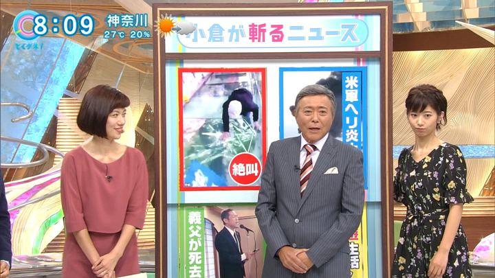 2017年10月12日海老原優香の画像11枚目