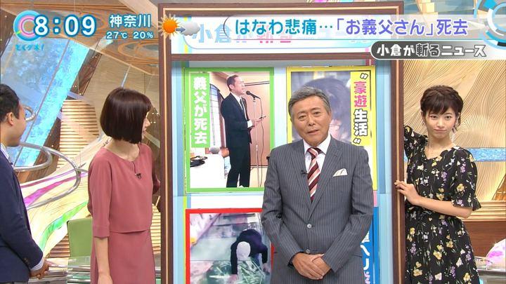 2017年10月12日海老原優香の画像12枚目