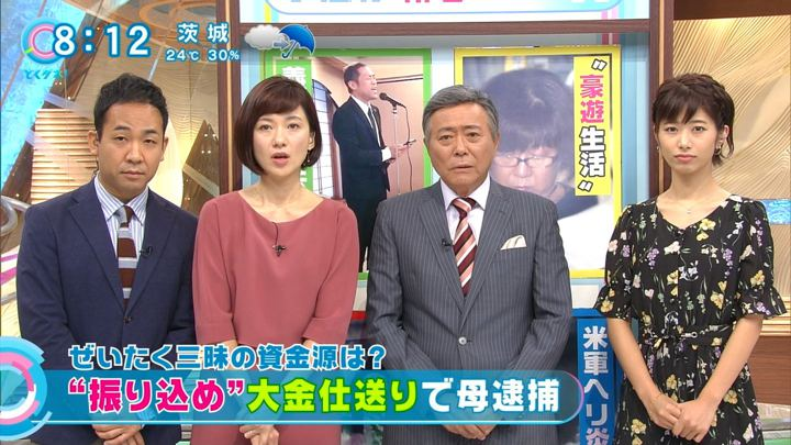 2017年10月12日海老原優香の画像13枚目