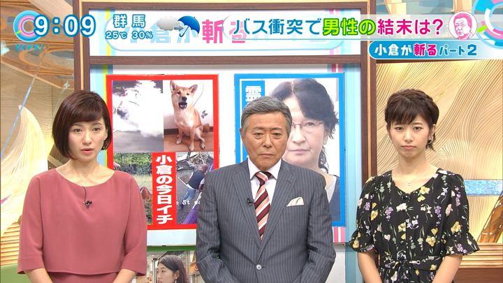 2017年10月12日海老原優香の画像19枚目