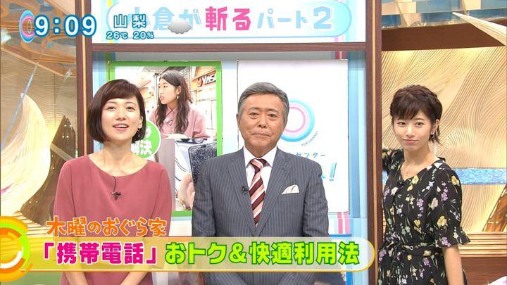 2017年10月12日海老原優香の画像22枚目