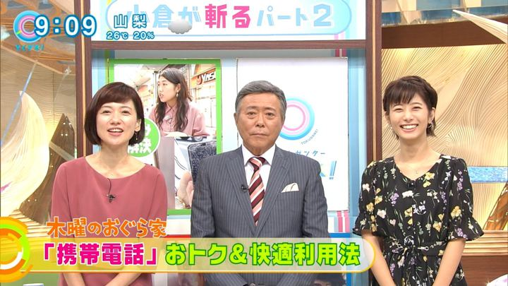 2017年10月12日海老原優香の画像23枚目