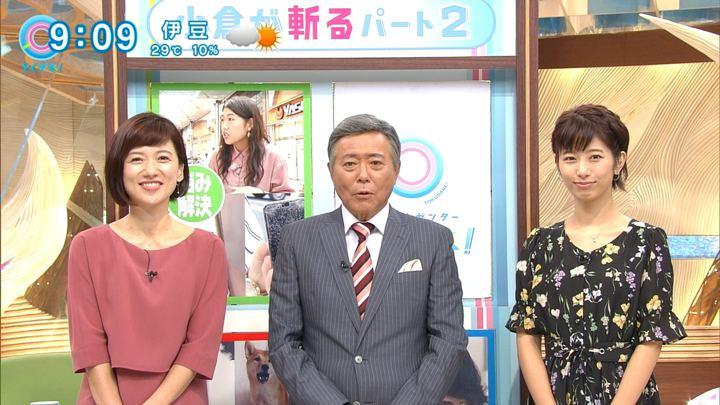 2017年10月12日海老原優香の画像24枚目