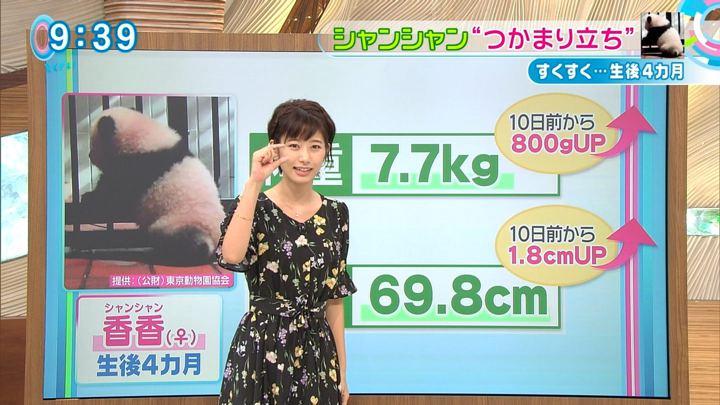 2017年10月12日海老原優香の画像32枚目
