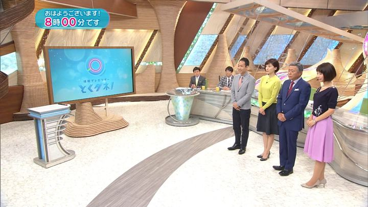 2017年10月13日海老原優香の画像01枚目