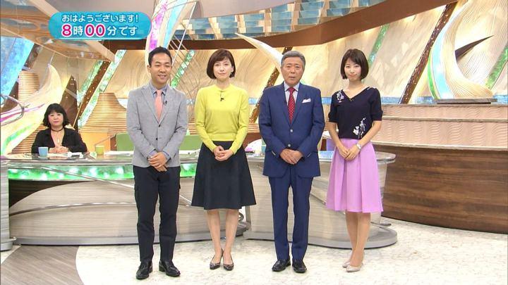 2017年10月13日海老原優香の画像02枚目