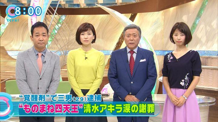 2017年10月13日海老原優香の画像06枚目