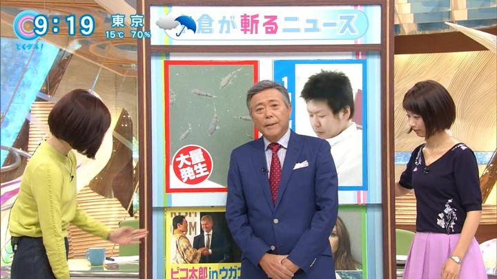 2017年10月13日海老原優香の画像16枚目