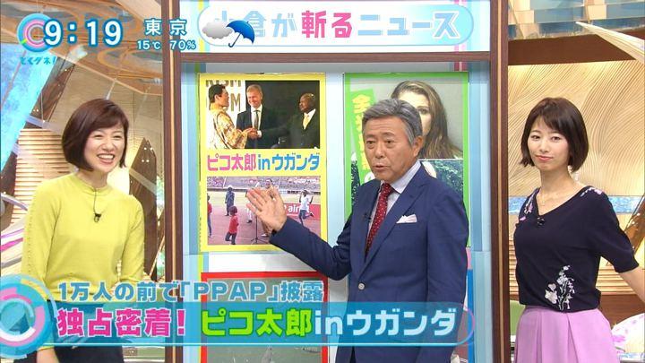 2017年10月13日海老原優香の画像19枚目