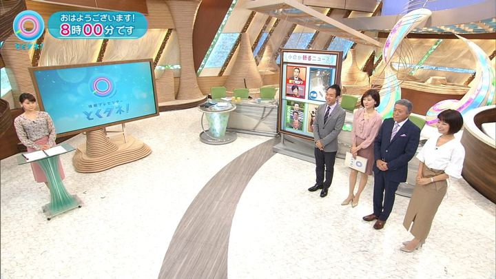 2017年10月24日海老原優香の画像01枚目