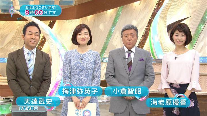 2017年10月31日海老原優香の画像02枚目