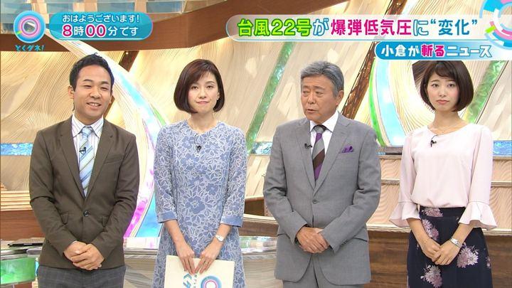 2017年10月31日海老原優香の画像04枚目