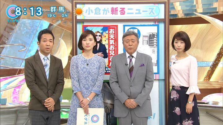 2017年10月31日海老原優香の画像07枚目