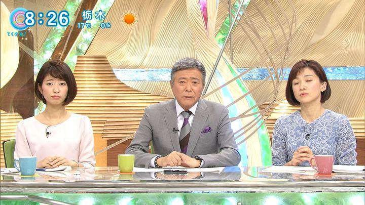 2017年10月31日海老原優香の画像09枚目