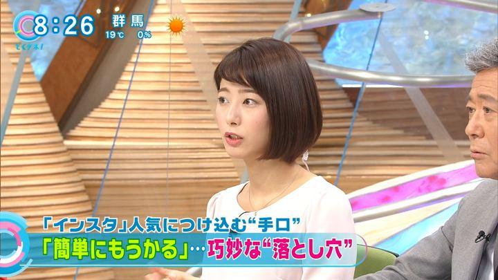 2017年10月31日海老原優香の画像10枚目