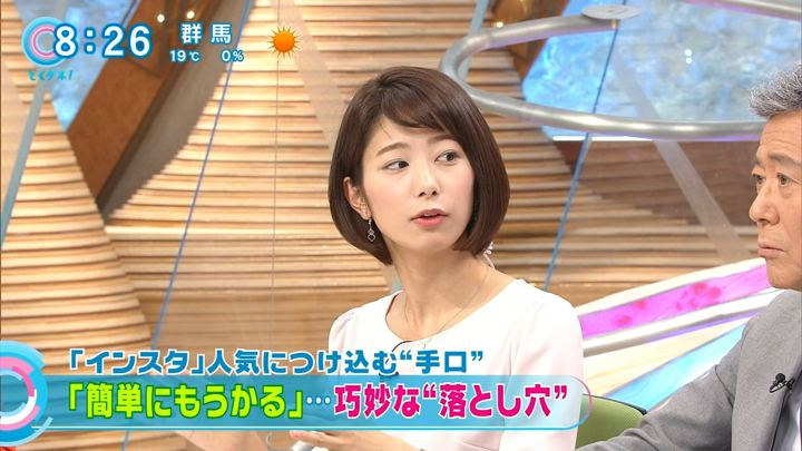 2017年10月31日海老原優香の画像11枚目