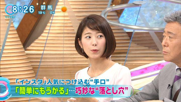 2017年10月31日海老原優香の画像14枚目