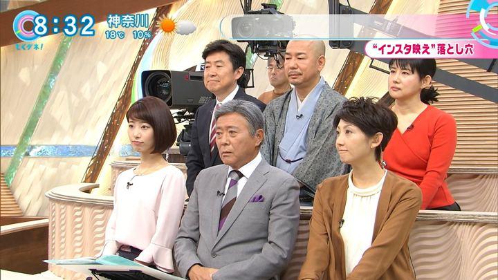 2017年10月31日海老原優香の画像16枚目