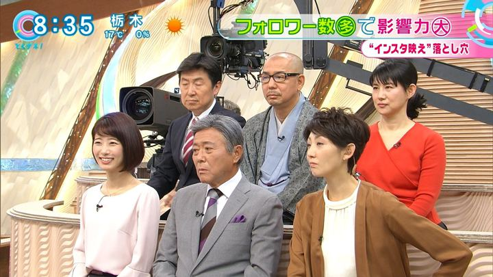 2017年10月31日海老原優香の画像17枚目