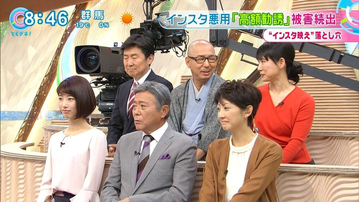 2017年10月31日海老原優香の画像23枚目
