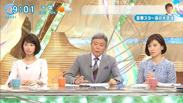 2017年10月31日海老原優香の画像24枚目