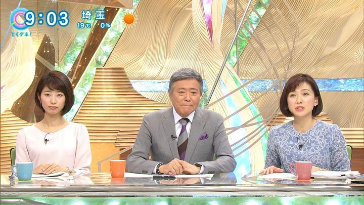 2017年10月31日海老原優香の画像25枚目